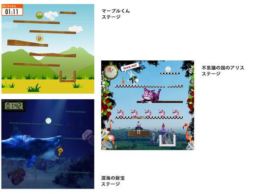 mono_04.jpg