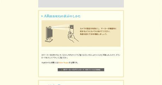 ar_m002.jpg